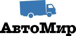 АВТОМИР Logo